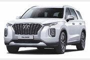 대형 SUV 전성시대 연 '팰리세이드'… 전 차급, 상반기 판매 1위