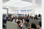 '지제역 더샵 센트럴시티' 계약 첫날부터 인파 몰려