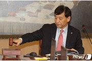 [속보]한국은행, 기준금리 연 1.25%로 인하…'D공포'에 역대 최저