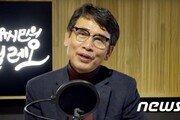 """유시민 유튜브, 여기자 성희롱 논란…""""막말 대잔치"""" 비판 여론"""
