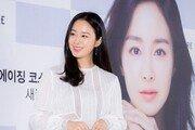 [연예뉴스 HOT②] 김태희, '안녕 엄마'로 5년 만에 컴백