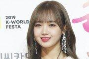 """위키미키 최유정, 활동 잠정 중단…건강상 문제 """"컨디션 회복 전념"""""""