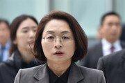 """항소심 재판부 """"은수미 성남시장, 세상 물정 모르는 생각"""""""