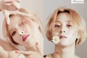 현아·던, 11월5일 동시 컴백…각자 신곡으로 활동 시작