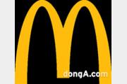 맥도날드, 1주일간 치킨 메뉴 할인 행사