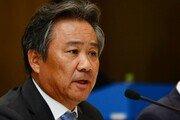 이기흥 회장, 일본올림픽위원장에 욱일기 반입 등 우려 표명