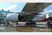 아시아나 여객기, 인천공항서 엔진에 화재…인명피해는 없어