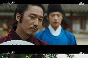 '나의 나라' 김설현, 이화루에 잠입한 양세종과 눈물로 조우