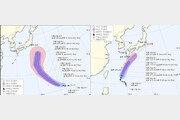 '하기비스' 충격 가시기도 전에 '제20호 태풍 너구리' 일본 접근
