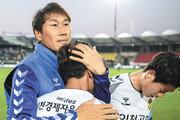 유상철 감독 투병… 이기고 울어버린 인천