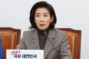 """靑 """"나경원, 확인 안 된 의혹 계속 제기…사실 무근, 굉장히 유감"""""""
