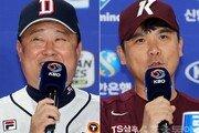 'SWOT'로 분석한 두산 vs 키움의 '서울시리즈'