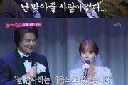 '불청' 포지션 임재욱, 눈물의 결혼식…'강수지 닮은꼴' 신부♥