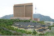 장충동 한옥호텔, 서울시 건축심의 통과