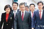 날선 공방 벌인 유승민-공화당… 보수통합 최대 변수는 '박근혜'