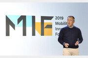 """美 실리콘밸리 간 정의선 """"미래 모빌리티 개발 중심은 '인간'"""""""