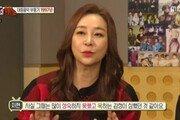 """""""솔로 하려고 룰라 나온 것 아냐""""…김지현 고백"""