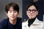 박정민·이동휘, 지존파 사건 영화 '지존' 주연 물망