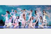 조작 구설 '아이즈원' 지우기? tvN '놀라운 토요일' 결방