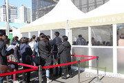 [현장]'르엘 신반포 센트럴' 가보니… 청약 고가점자 수두룩