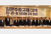 """日신문 """"韓 소재 국산화 추진, 원재료는 일본산""""…국내 산업계 반박"""