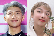 방탄소년단 RM의 친척여동생은 파이터?! '스무 살 챔피언' 서지연