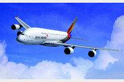 아시아나항공 새 주인 현대산업개발 유력…5000억 더 써냈다