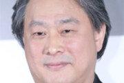 노르웨이 국제영화제서 박찬욱 감독 '명예상' 수상