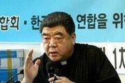 前 서강대 총장 박홍 신부 선종
