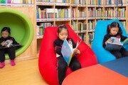 군인가족 위한 '작은도서관' 열었다