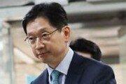 특검, '댓글조작 혐의' 김경수 2심서 징역6년 구형…1심보다 높여