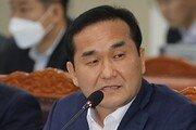 '불법 선거자금 수수' 엄용수, 징역 1년6개월 확정…의원직 상실