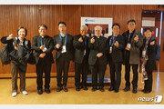 김대건 신부 2021년 유네스코 세계기념인물 선정
