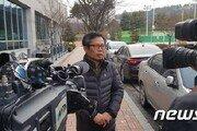 배우 이상희 아들 폭행치사男, 유죄 확정…사건 발생 9년만