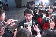 지소미아 종료 앞두고 열린 韓日 외교국장 협의, 또 다시 평행선