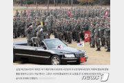 사기업 회장 30사단 장병 사열 논란…육군, 조사 착수