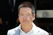'별장접대' 윤중천, 1심서 징역 5년 6개월 선고