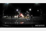 경찰, 불길 휩싸인 차량서 20대 운전자 구해
