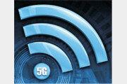 일본산 부품으로 돌아가는 '한국 5G'