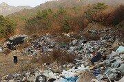 [단독]17만t 없앴더니 12만t 우후죽순… 앞이 캄캄한 불법 '쓰레기산'