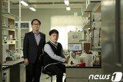 UNIST 교수팀, 지구온난화 주범 '메탄' 먹고 자원 만드는 '미생물' 발견