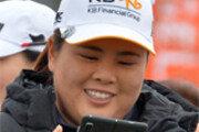 박인비 '2010~2019 최고 여자골퍼'