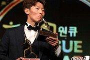 """임대생 신분으로 MVP 거머쥔 김보경 """"여러 의견 잘 듣고 거취 결정"""""""