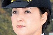 北미사일 감시하는 日이지스함에 여성 함장