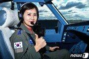 """공군 최초 여성 비행대대장 탄생…""""영공 방위 목표 달성"""""""