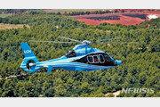 국내 제작 소형민수헬기 첫 비행 성공…소방 등 활용 가능