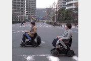 """""""차보다 편리"""" 日젊은층 파고든 전동휠체어"""
