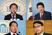 한국당 원내대표 선거 4파전…유기준·강석호·윤상현 심재철 출사표