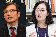 """김의겸 """"흑석동 집 차액 기부""""…김현아 """"기부인가 홍보인가"""""""