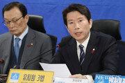 """與 """"한국·바른미래당서 협의 요청…오후께 의사일정 발표"""""""